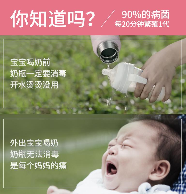 59sLED紫外线外出奶瓶去味消毒包Pro1.jpg