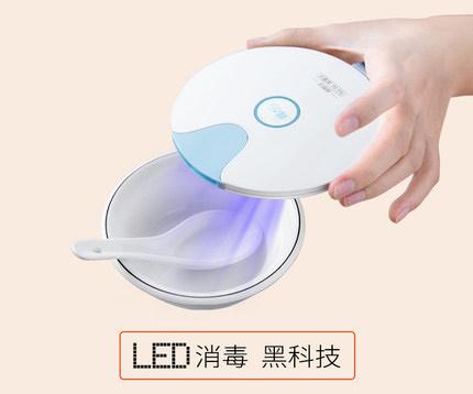 59消毒LED碗筷飞碟.png